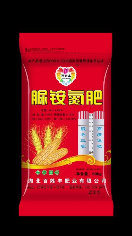 脲铵氮复合肥